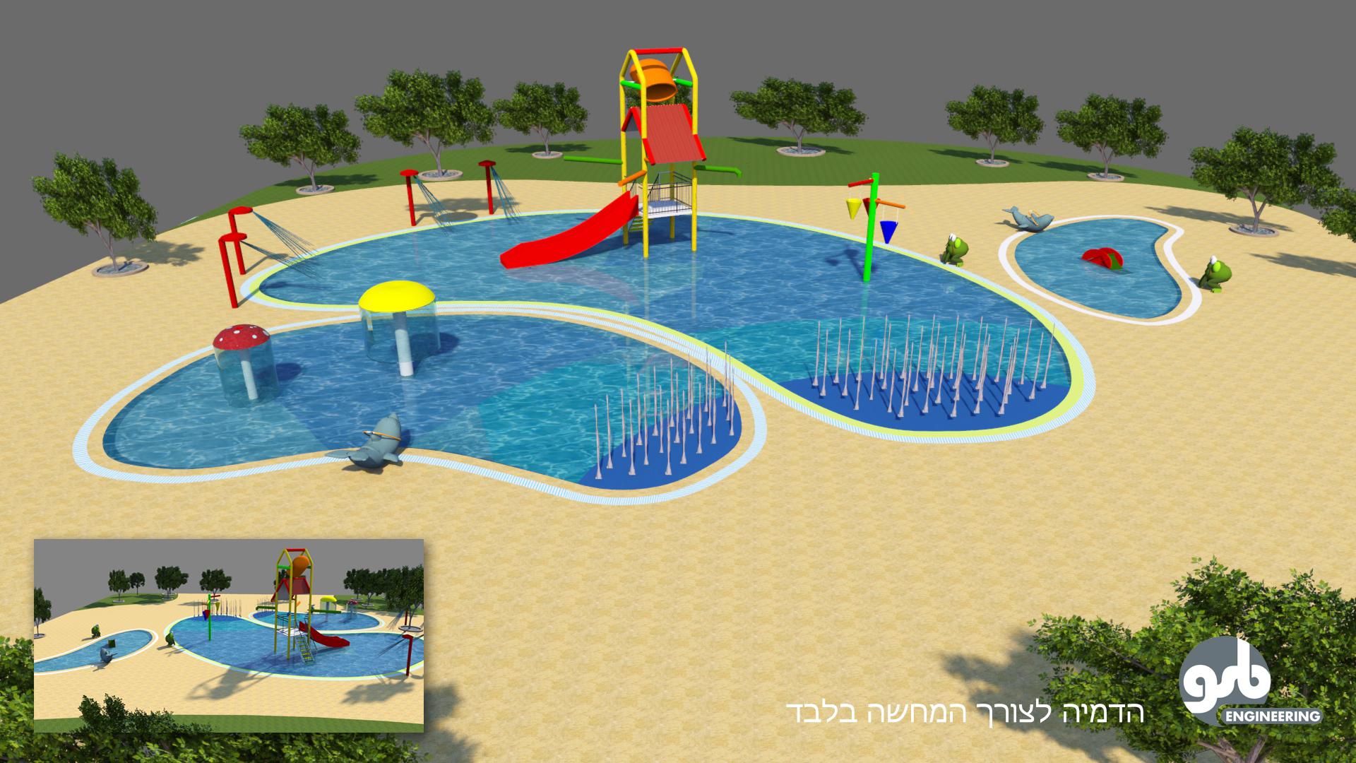 תכנון בריכת שחייה לילדים - מתחם שעשועי מים באופקים