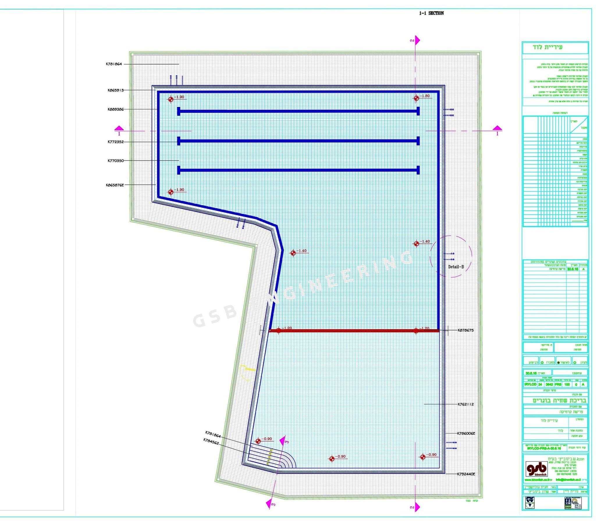 תכנון בריכת השחייה העירונית לוד
