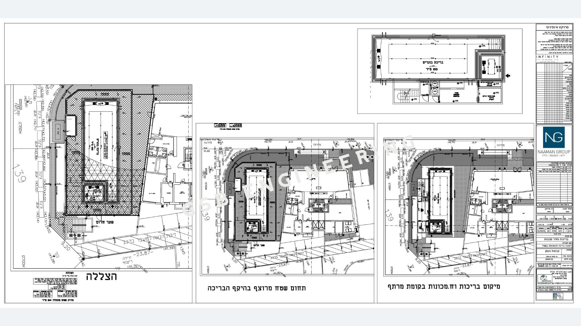 תכנון בריכות שחייה במגדל מגורים אינפיניטי בנתניה