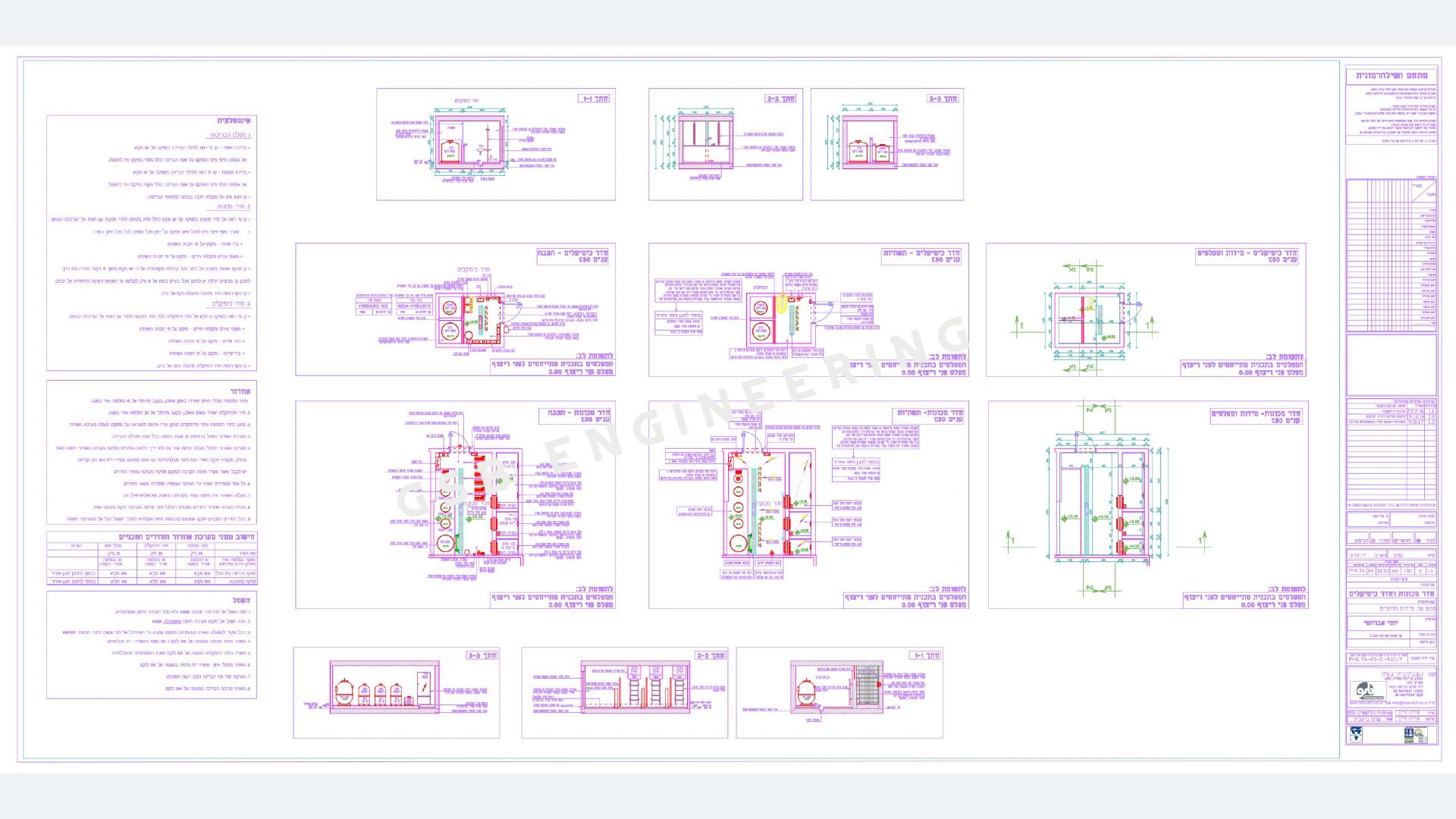 תכנון בריכות שחייה לבניין מגורים - פרוייקט הפילהרמונית כוכב הצפון תל אביב