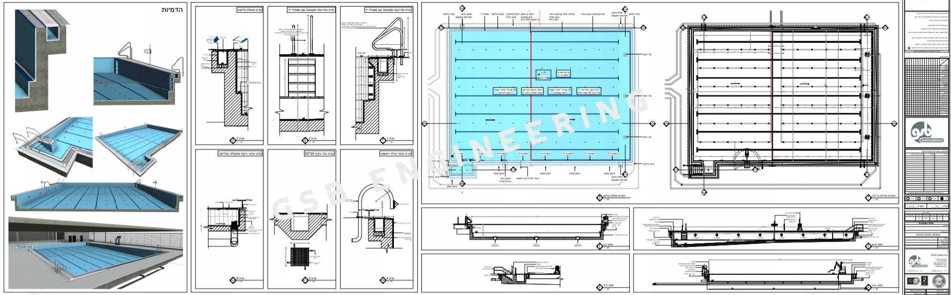 """תכנון בריכת שחייה חצי אולימפית בבסיס צה""""ל בנגב"""