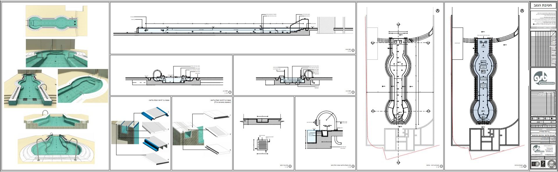 תכנון בריכת גג מעוצבת בבית מלון - אילת