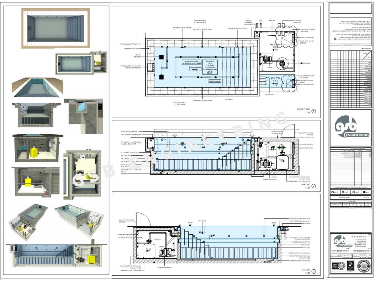 תכנון בריכה פרטית עם מנגנון הידראולי (רצפה + מדרגות)